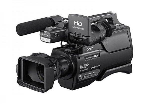 Sony HXR-MC2500J Camcorder