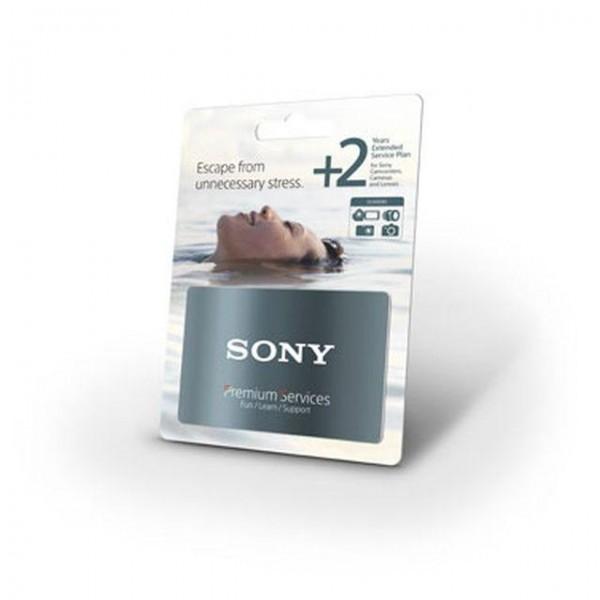 Sony Garantieverlängerung +2 Jahre