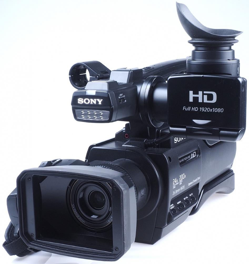 Sony Hxr Mc2500 Mc 2500 Mc2500 Camcorder Nxcam Sony